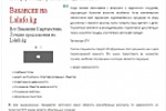 Статья_Как оформить документы по недвижимости