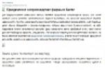 Статья_Юридическое сопровождение фирмы в Киеве