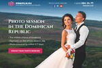 """Landing Page """"Фотосессии в Доминикане"""""""