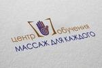 лого для школы массажа