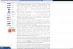 SEO текст: Canon i-SENSYS MF728Cdw