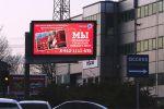 Билборд для транспортной компании