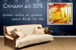 Баннер для мебельной фирмы
