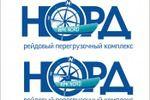 """Логотип РПК """"НОРД"""""""