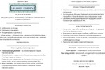 Продающий текст для презентации торговой точки для крупного ТРЦ