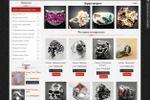 Интернет-магазин компании по продаже бижутерии Брюлики