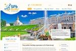 SPb GURU Туры по Санкт-Петербургу