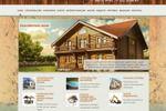 Дизайн сайта строительной компании Stroy-101