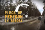 Piece of Freedom in Berdsk