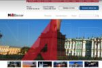 Представительский сайт для агентства недвижимости