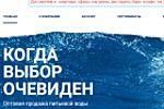 http://vodanapitki.ru/