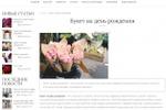 Букет на день рождения - для Julias-Bouquet.