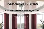 потолки-альбатрос.рф