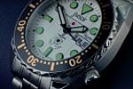 Часы Kentex JMSDF