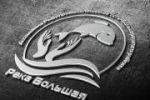 """Логотип для пекарни """"Река Большая"""""""