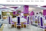 Банкетный ресторан «Назлы»
