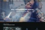XK Shop - Интернет магазин кальянов