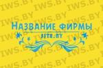 """Логотип """"Цветочный микс"""""""