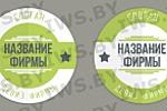 """Логотип """"Зеленый логотип"""""""