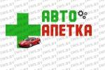 """Логотип """"Автомобильная аптека"""""""