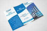 Буклет для газовой компании