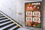 Реклама в метро для продуктовой компании
