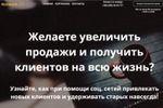 network26.ru