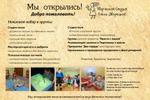 Творческая студия Ольги Дворецкой