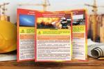 Презентация по охране труда для строительной организации