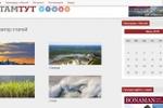 Перенос сайта на новый домен