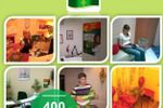 Indoor реклама - Danone