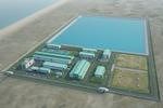 Водоопреснительный завод