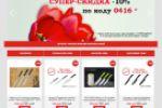 Наполнение интернет-магазина японских ножей http://www.samura-sh