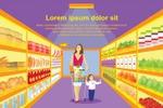 Баннер на тему покупок в супермаркете