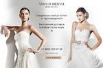 Лэндинг оптовой продажи свадебных платьев AmourBridal