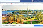 Контент-маркетинг для элитной недвижимости в г. Санкт-Петербург
