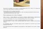 Реставрация дверей и окон в СПб