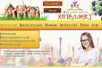 Сайт конкурсов