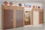 Магазин «Эксперт Декор» в Бизнес-парке «Румянцево»