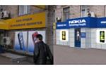 Фотопривязка для салона Nokia