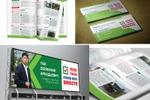 Предвыборные рекламные материалы