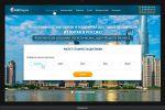 Бизнес-сайт доставки грузов из Китая Port-import