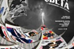 """Театральный плакат к пьессе """"Конец света"""""""
