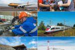 Промышленная, рекламная и аэросъемка