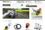 Продажа оборудования и инструмента