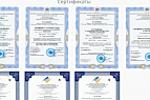 Модуль сертификатов