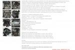 Карточки товаров, контрактные двигатели