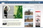 Сайт hunt-fishing.com