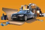 Визуализация рекламного изображения авто в подарок