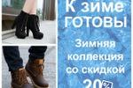 Рекламный банер 2